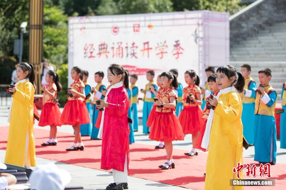 福州200名学子重温传统儒家拜师礼