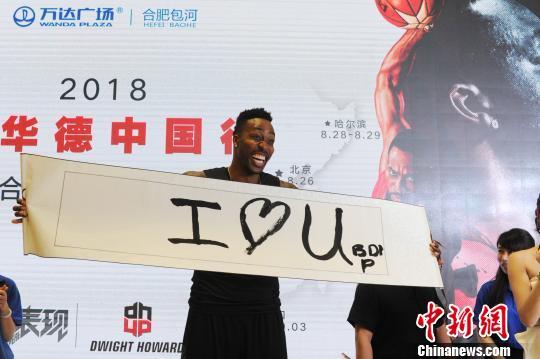 """bob开户:魔兽霍华德学中国茶艺 用毛笔书写""""我爱你"""""""