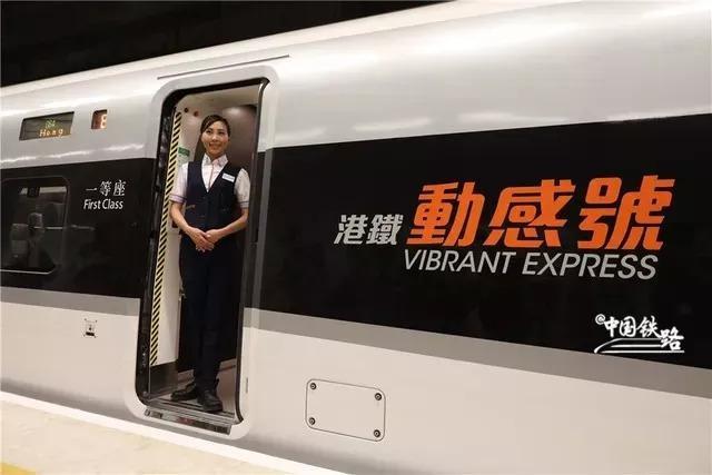 广深港高铁列车命名动感号 寓意香港是动感之