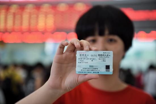 广深港高铁香港段将于9月23日投入运营