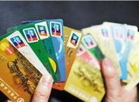 """9月起境外刷卡超千元需上报 出国还能愉快""""买买买""""吗"""