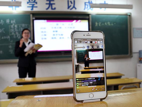 """在线教育""""爆发式增长""""乱象四起 如何才能走得更好"""