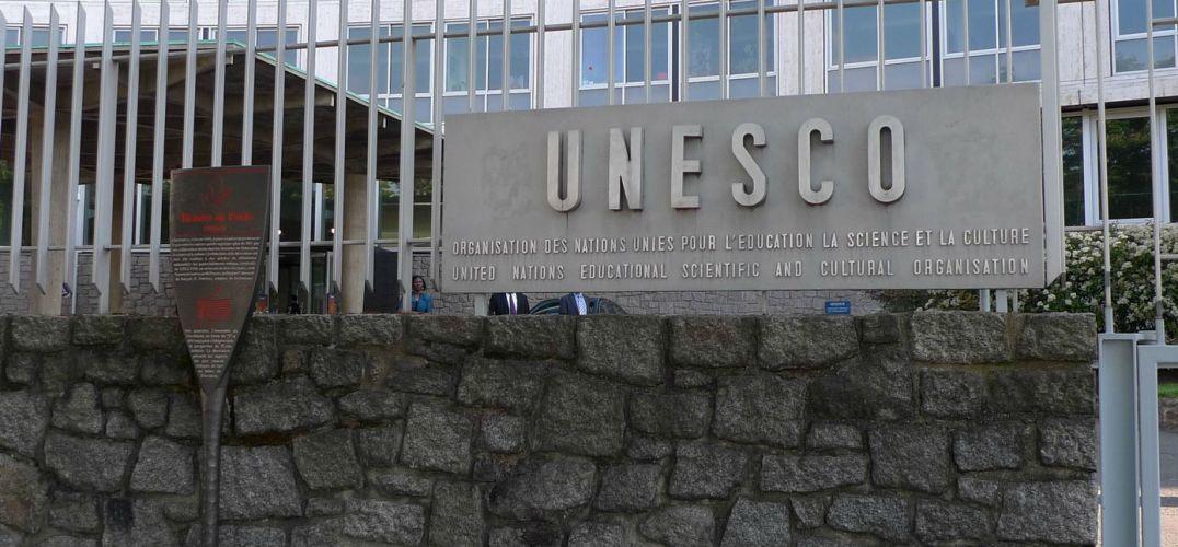 """美国宣布退出联合国教科文组织 """"特朗普主义""""再显任性"""