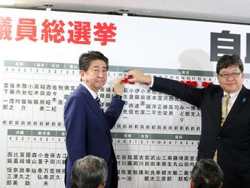 日本众院大选执政联盟获胜 安倍赢了大选修宪会提速吗?