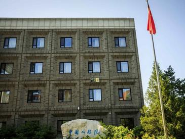 比尔盖茨当选中国工程院外籍院士 网友戏称:学历不符合要求