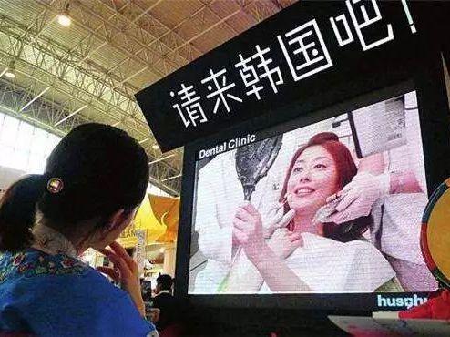 """韩旅游收入锐减455亿元 时隔262天迎来中国游客""""破冰""""团"""