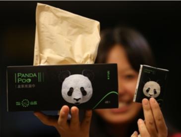 用大熊猫便便造的生活用纸,你敢来一包吗?