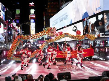 连续七年!中国元素亮相纽约时报广场新年倒计时