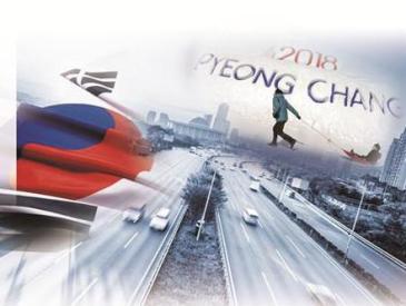 平昌冬奥会成朝韩关系改善良机 韩国或放弃美韩联合军演