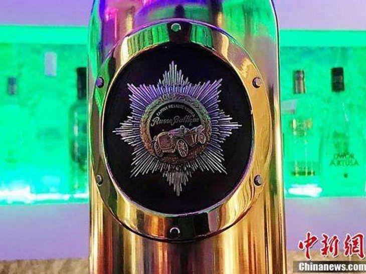 这瓶价值130万美元的伏特加离奇被盗 找回时酒瓶已空