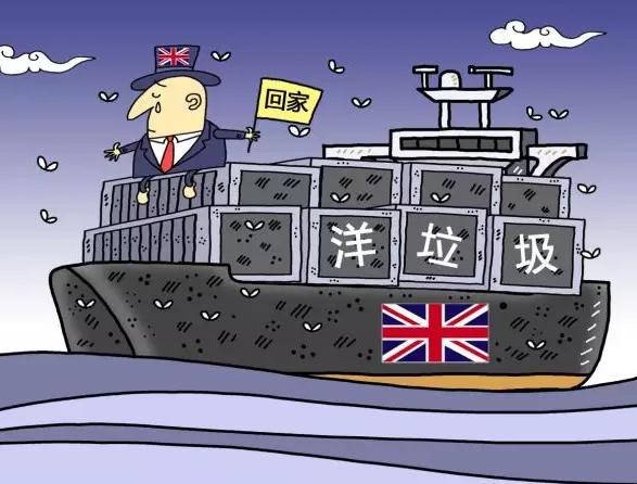 """欧盟开征新税、英国星巴克涨价 中国说了个""""NO""""他们都犯愁"""