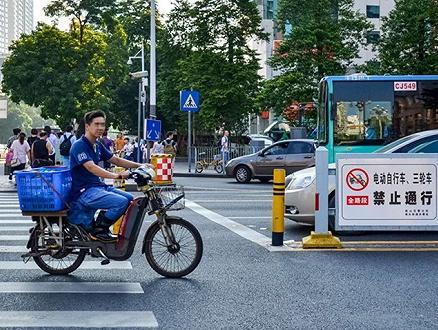 电动自行车新规今日公示 提升最高速度能遏制超标车吗