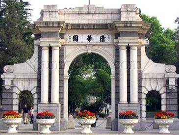 英媒发布亚洲大学排名:中国高校崛起 全面碾压日本