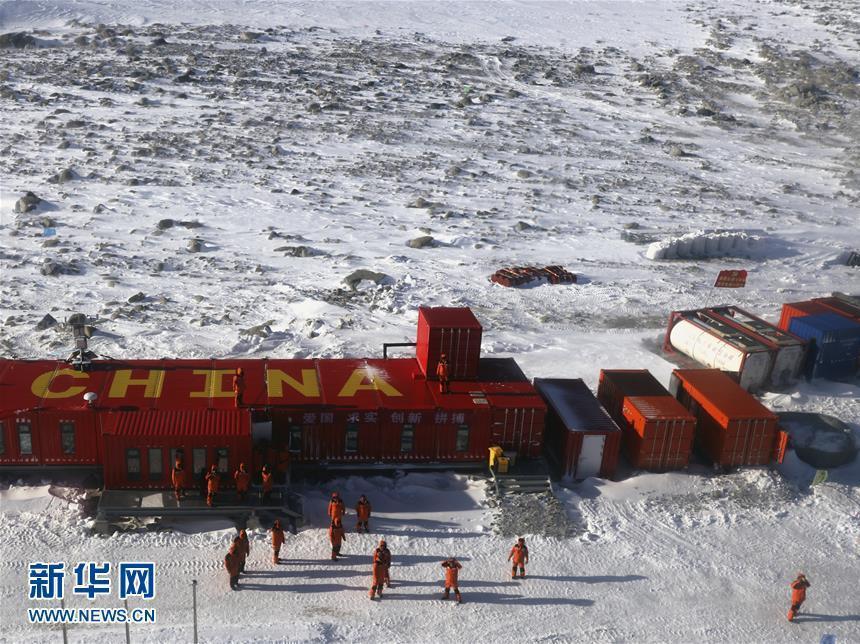 我国第五个南极科考站罗斯海新站选址奠基 预计四年后建成