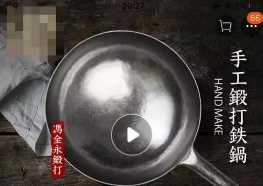 《舌尖上的中国3》春节悄然开播 最火的竟然是一口锅