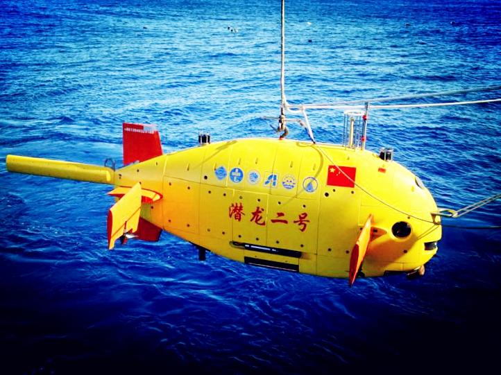 """大国重器!揭秘中国最先进水下机器人""""潜龙二号"""""""