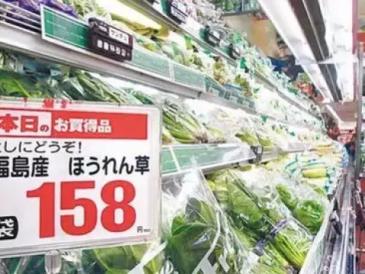 """福岛159名儿童确诊患癌 日本政府还在""""请求""""解禁食品进口限制"""