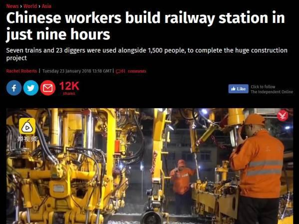 看完中国工人施工后马斯克惊叹:中国基建效率是美国的100倍!
