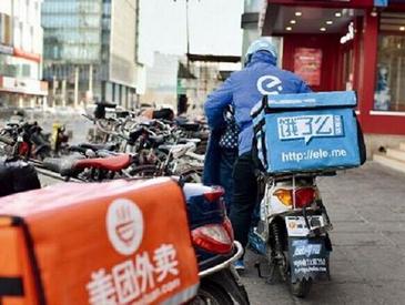 深圳出台新规:三次交通违法被查 外卖小哥将被辞退