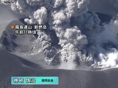 """两年内或发生""""巨大南海地震""""?日专家称新燃岳喷发有蹊跷"""