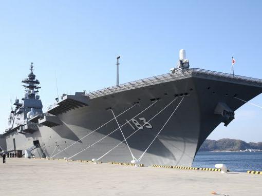 意欲何为?日本要把这艘军舰升级为航母