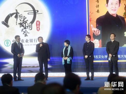 《中国诗词大会》第三季开播 有望再掀传统文化热潮