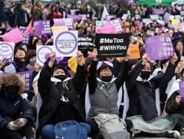 被指控名人自杀引发争议 韩国#MeToo运动前途未卜