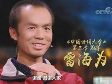 """来自杭州的外卖小哥在""""诗词大会""""夺冠 播出当天他还在送外卖"""