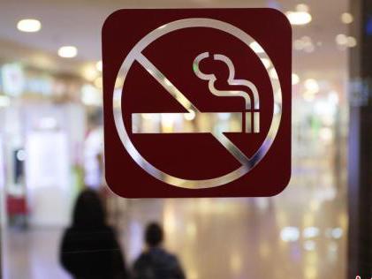 销售IQOS电子烟涉嫌非法经营罪 专家称电子烟仍有害