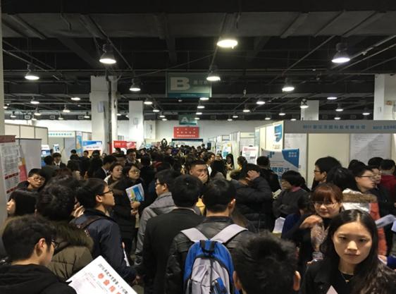 北上广不再是求职者首选 杭州企业平均月薪6905元进前五