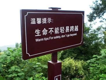 """五一长假又迎出游高峰 景区如何不再成为""""受伤地""""?"""