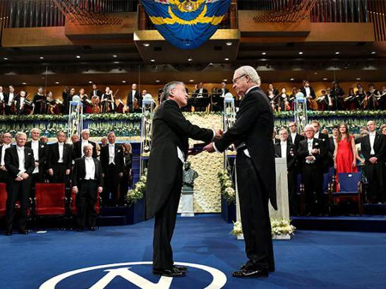 性丑闻冲击瑞典学院 今年诺贝尔文学奖或被取消