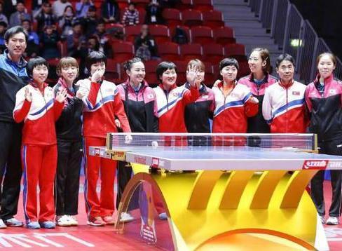 对手瞬间成队友 世乒赛朝韩宣布组建联队战日本
