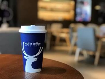 """3倍薪水挖人抢星巴克的地盘 这款咖啡10亿元开店""""有钱任性"""""""