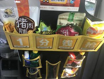 出租车上的哥卖零食、装按摩椅月赚千元 监管困难存安全隐患