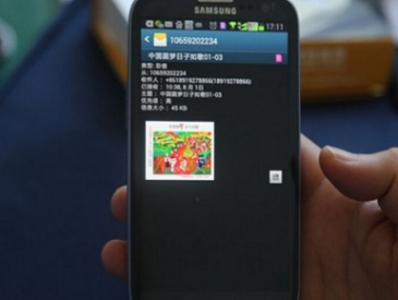 中国电信下线这个业务 又一个时代结束了