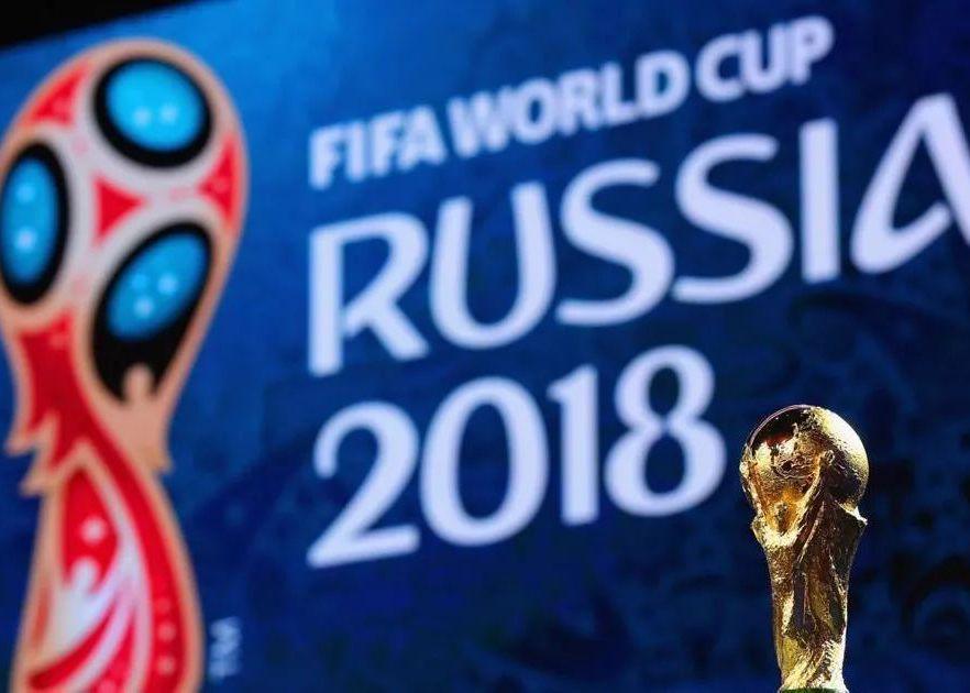 世界杯比赛频现神预测?小心陷入赌球陷阱