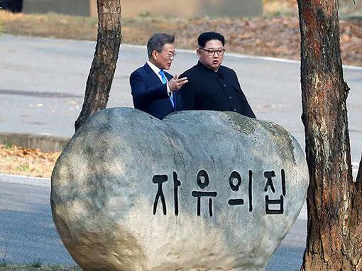 时隔10年朝韩开会要有大动作 将连接南北铁路