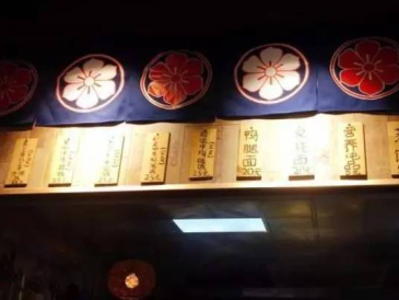 中国快餐店进军日本 看沙县小吃、兰州拉面如何俘获日本人心