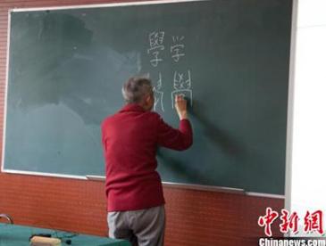 高校老师留手抄10万繁体字作业引热议 使用方便和文化传承如何兼顾?