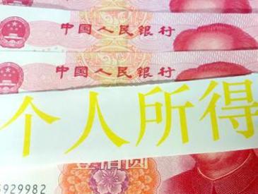 个税起征点提至5000元,能省多少钱?谁最受益?