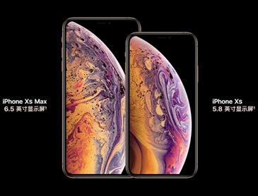 史上最短命iPhone?苹果回应下架iPhoneX:没停产
