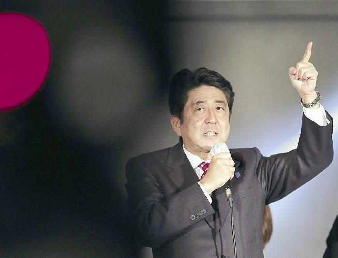 安倍连任日自民党总裁 有望成战后执政时间最长的首相