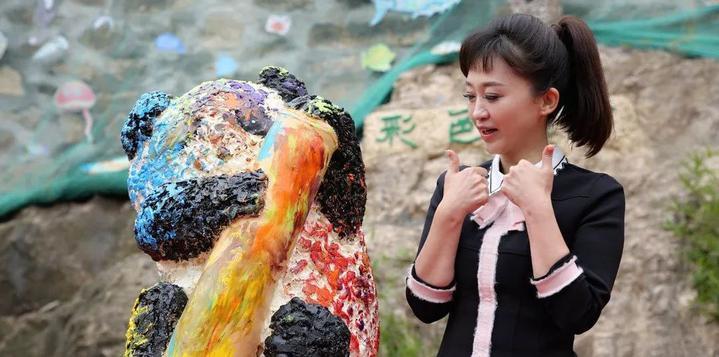 """温岭来了一只""""彩色熊猫""""!还是中央电视台的"""
