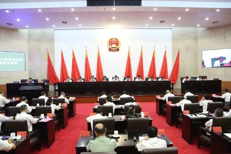 权威发布| 温州市人大常委会通过一批人事任免