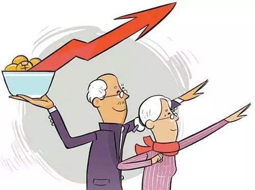 权威发布!浙江调整退休人员基本养老金 惠及745万退休人员
