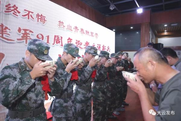 迎老兵送新兵,大云镇第五届参军礼仪活动顺利举行