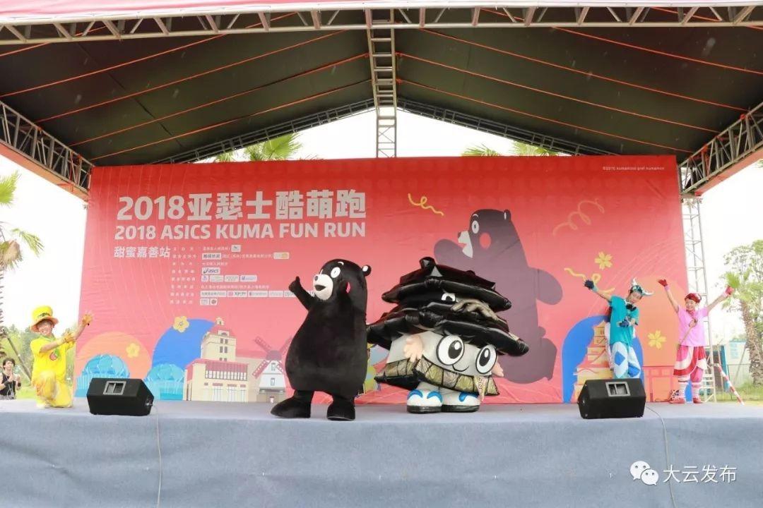 熊本熊来了!官方视频授权亚瑟士酷萌跑v官方嘉篮串珠全球图片