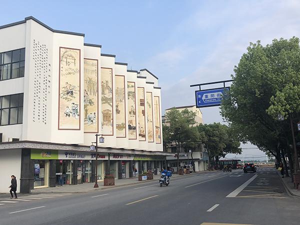 义亭镇红糖制作主题的墙面.jpg