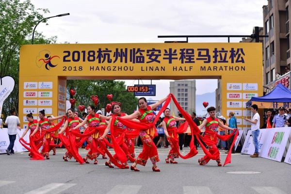 2018杭州临安半程马拉松.jpg